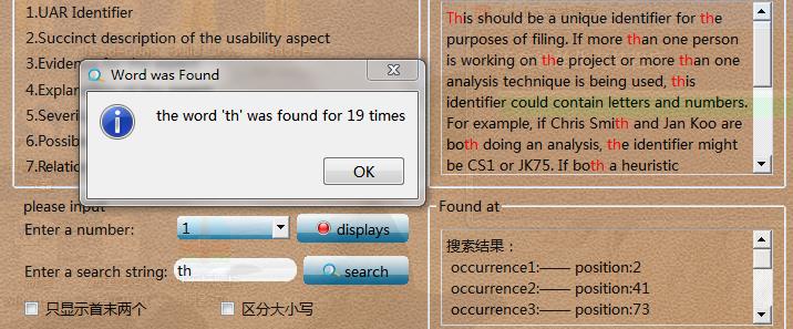 怎样用QT查找字符串并标记要查找的内容