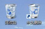 怎样在windows桌面上建永久删除的回收站