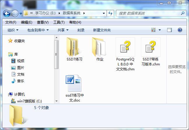 SSD7_EX2【SQL】