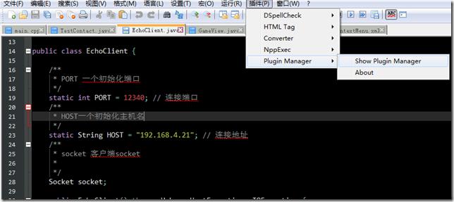 notepad++的高级功能:编译java、C++