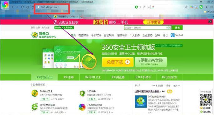 被.ytlqpo.com恶意镜像的解决、反制措施