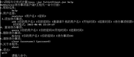 Java implementation webservice+MySQl