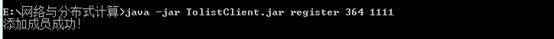 java实现webservice+MySQl