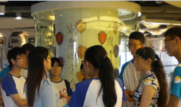 "Dream ""hang"" line - visit Alibaba"