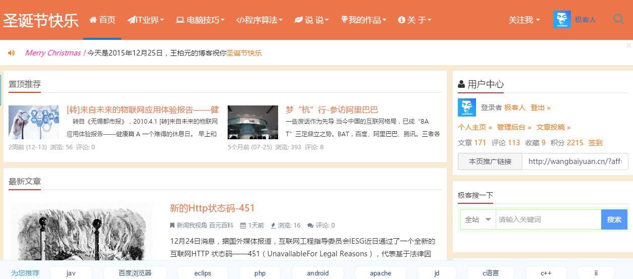 PHP获取指定日期的农历和节日