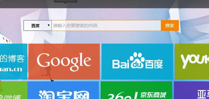 支持自动提示的多引擎的搜索框