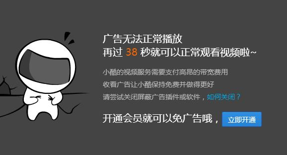 Android webview广告过滤的实现