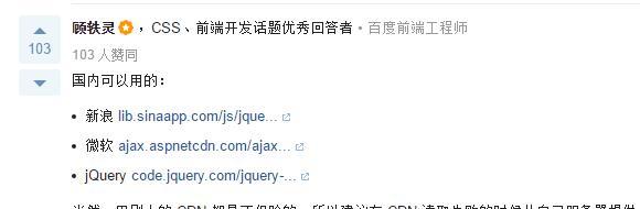 网站自动跳转到cjb.net的惊险之旅