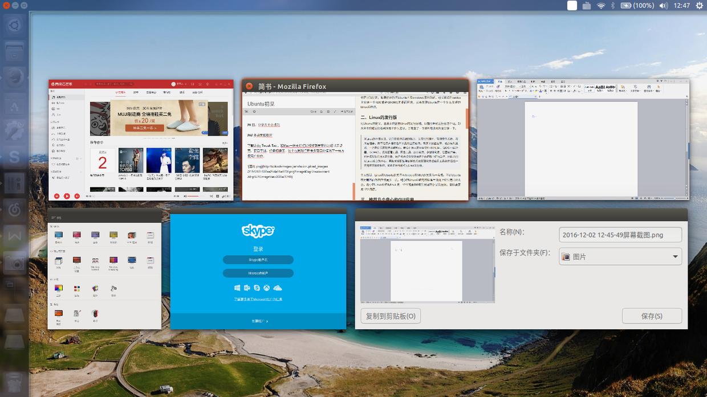 Ubuntu初见