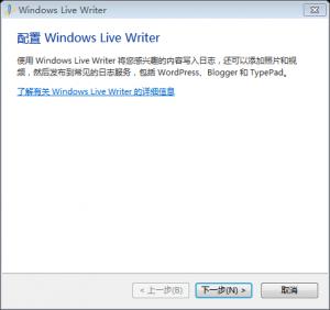 Write WordPress Log Offline with Windows Live Writer