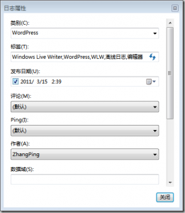 Write WordPress Log Offline with Windows Live Writer